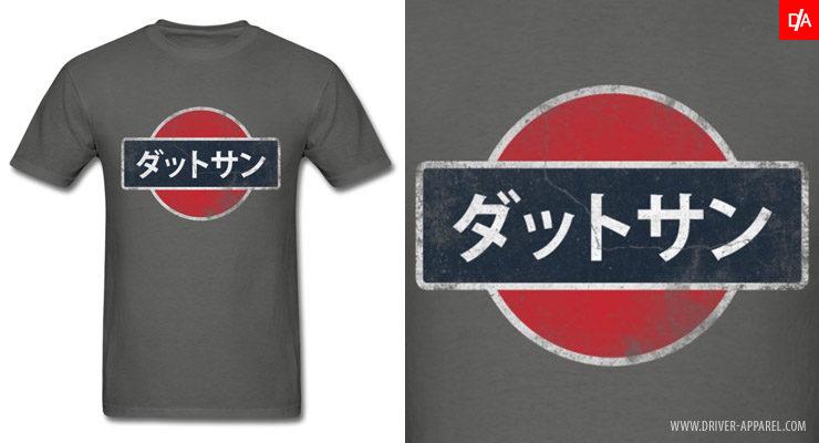 JDM Datsun t-Shirt