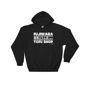 JDM Initial D Fujiwara Tofu Shop Hoodie - Hachi Roku Toyota AE86