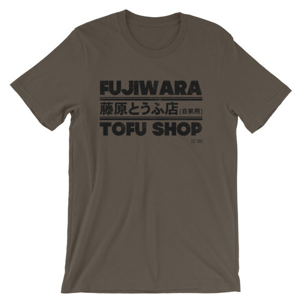 JDM Initial D Fujiwara Tofu Shop t-Shirt - Hachi Roku Toyota AE86