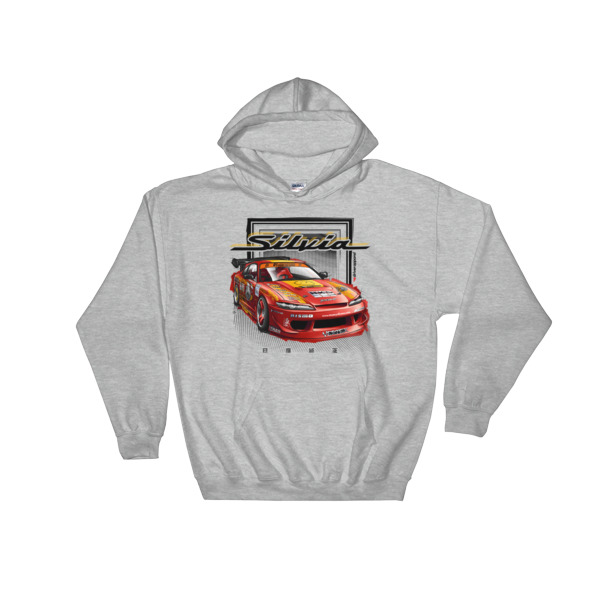 JDM Advan Orange Nissan Silvia S15 Stance Hoodie