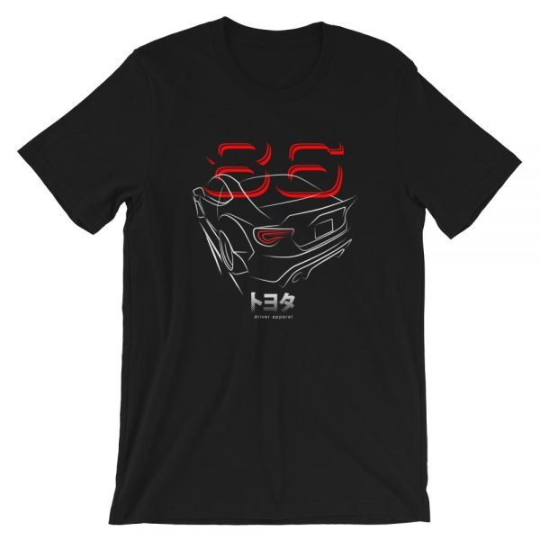 Toyota FT86 / Toyota GT86, Scion FRS t-Shirt