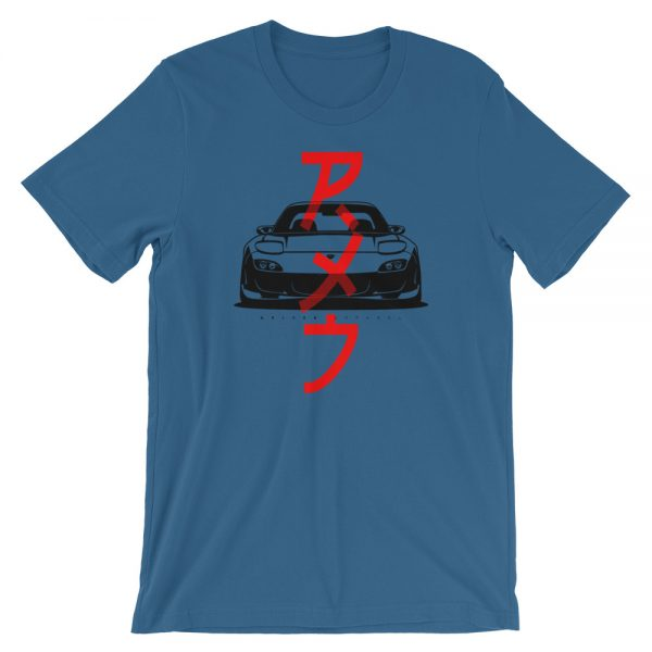 Mazda RX7 Shirt